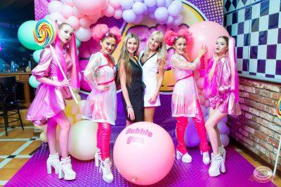 «Дыхание ночи»: Bubble Gum, 3 августа 2019 - Ресторан «Максимилианс» Казань - 2