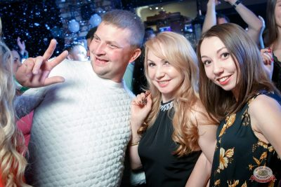«Дыхание ночи»: Bubble Gum, 3 августа 2019 - Ресторан «Максимилианс» Казань - 25