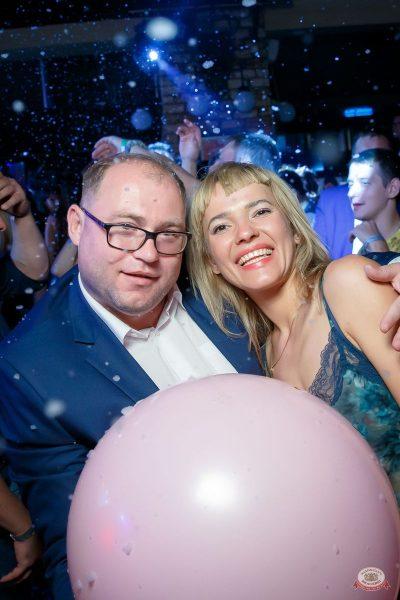 «Дыхание ночи»: Bubble Gum, 3 августа 2019 - Ресторан «Максимилианс» Казань - 27