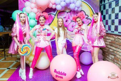 «Дыхание ночи»: Bubble Gum, 3 августа 2019 - Ресторан «Максимилианс» Казань - 3