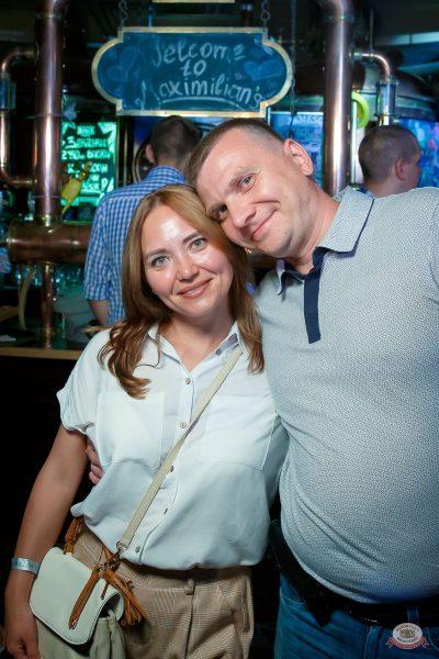 «Дыхание ночи»: Bubble Gum, 3 августа 2019 - Ресторан «Максимилианс» Казань - 30