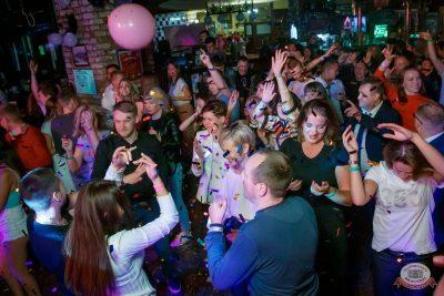«Дыхание ночи»: Bubble Gum, 3 августа 2019 - Ресторан «Максимилианс» Казань - 35