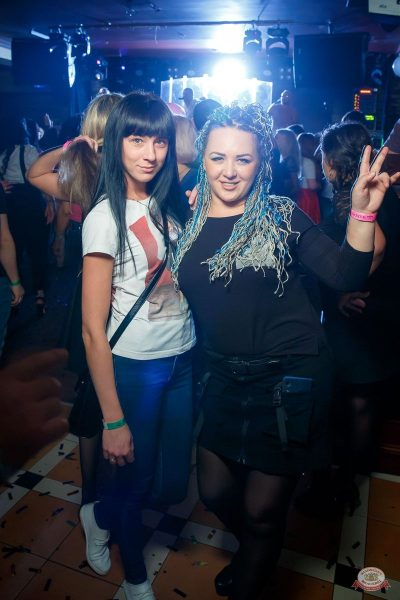 «Дыхание ночи»: Bubble Gum, 3 августа 2019 - Ресторан «Максимилианс» Казань - 38