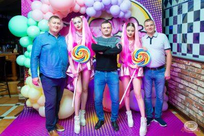 «Дыхание ночи»: Bubble Gum, 3 августа 2019 - Ресторан «Максимилианс» Казань - 4