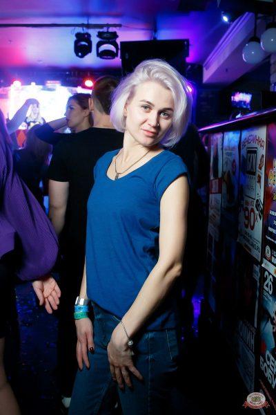 «Дыхание ночи»: Bubble Gum, 3 августа 2019 - Ресторан «Максимилианс» Казань - 41