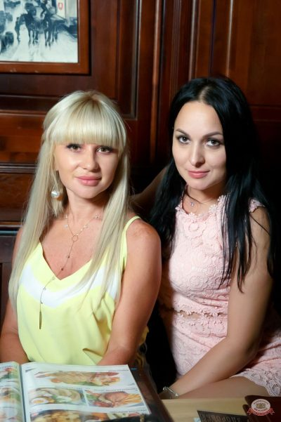 «Дыхание ночи»: Bubble Gum, 3 августа 2019 - Ресторан «Максимилианс» Казань - 47