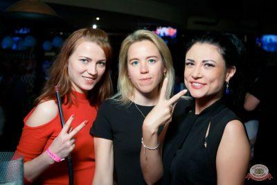 «Дыхание ночи»: Bubble Gum, 3 августа 2019 - Ресторан «Максимилианс» Казань - 49