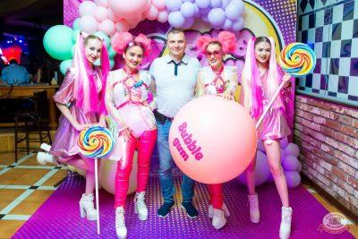 «Дыхание ночи»: Bubble Gum, 3 августа 2019 - Ресторан «Максимилианс» Казань - 5