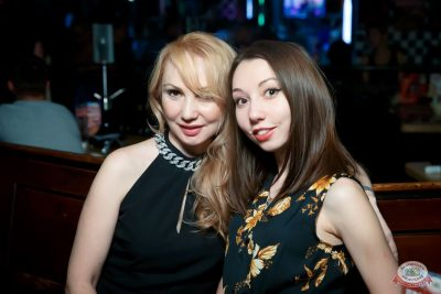 «Дыхание ночи»: Bubble Gum, 3 августа 2019 - Ресторан «Максимилианс» Казань - 51