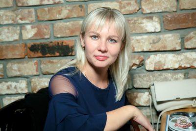 «Дыхание ночи»: Bubble Gum, 3 августа 2019 - Ресторан «Максимилианс» Казань - 53