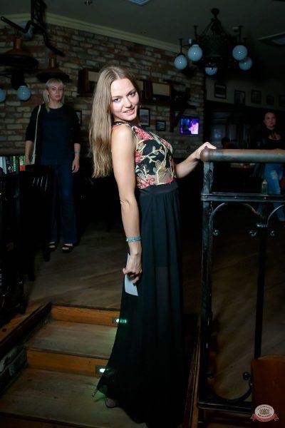 «Дыхание ночи»: Bubble Gum, 3 августа 2019 - Ресторан «Максимилианс» Казань - 54