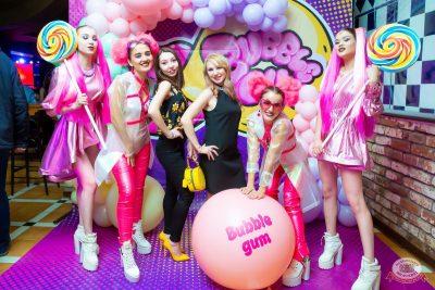 «Дыхание ночи»: Bubble Gum, 3 августа 2019 - Ресторан «Максимилианс» Казань - 6