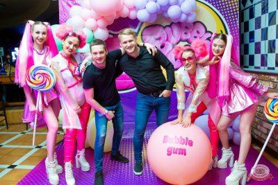 «Дыхание ночи»: Bubble Gum, 3 августа 2019 - Ресторан «Максимилианс» Казань - 7