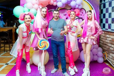«Дыхание ночи»: Bubble Gum, 3 августа 2019 - Ресторан «Максимилианс» Казань - 9