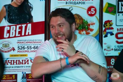 Стендап: Амарян, Щербаков, Атлас, 8 августа 2019 - Ресторан «Максимилианс» Казань - 10