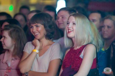 Стендап: Амарян, Щербаков, Атлас, 8 августа 2019 - Ресторан «Максимилианс» Казань - 11