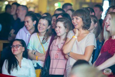 Стендап: Амарян, Щербаков, Атлас, 8 августа 2019 - Ресторан «Максимилианс» Казань - 12