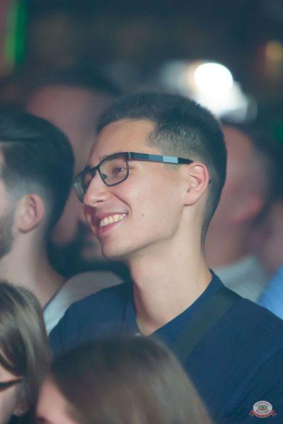 Стендап: Амарян, Щербаков, Атлас, 8 августа 2019 - Ресторан «Максимилианс» Казань - 13