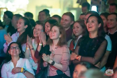 Стендап: Амарян, Щербаков, Атлас, 8 августа 2019 - Ресторан «Максимилианс» Казань - 15