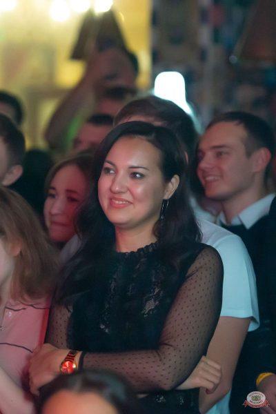 Стендап: Амарян, Щербаков, Атлас, 8 августа 2019 - Ресторан «Максимилианс» Казань - 16