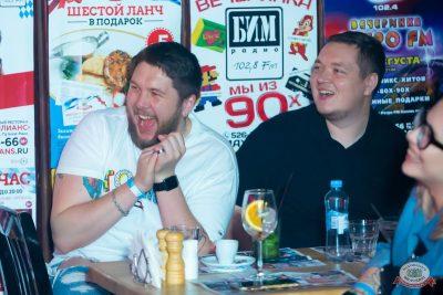 Стендап: Амарян, Щербаков, Атлас, 8 августа 2019 - Ресторан «Максимилианс» Казань - 17