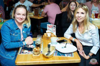 Стендап: Амарян, Щербаков, Атлас, 8 августа 2019 - Ресторан «Максимилианс» Казань - 24