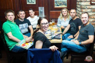 Стендап: Амарян, Щербаков, Атлас, 8 августа 2019 - Ресторан «Максимилианс» Казань - 25