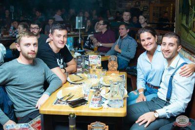 Стендап: Амарян, Щербаков, Атлас, 8 августа 2019 - Ресторан «Максимилианс» Казань - 31