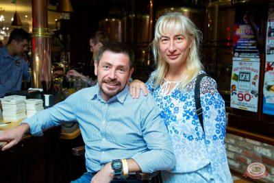 Стендап: Амарян, Щербаков, Атлас, 8 августа 2019 - Ресторан «Максимилианс» Казань - 33