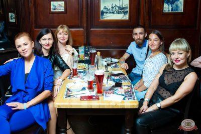 Стендап: Амарян, Щербаков, Атлас, 8 августа 2019 - Ресторан «Максимилианс» Казань - 34