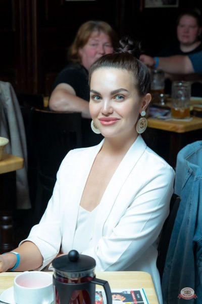 Стендап: Амарян, Щербаков, Атлас, 8 августа 2019 - Ресторан «Максимилианс» Казань - 35