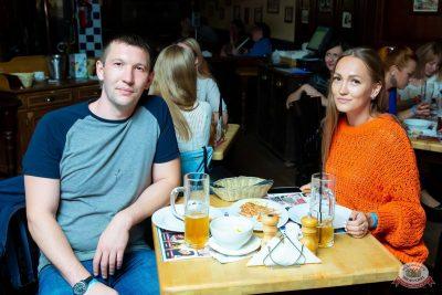 Стендап: Амарян, Щербаков, Атлас, 8 августа 2019 - Ресторан «Максимилианс» Казань - 36