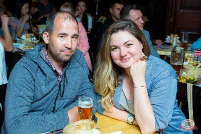 Стендап: Амарян, Щербаков, Атлас, 8 августа 2019 - Ресторан «Максимилианс» Казань - 37