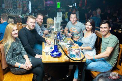 Стендап: Амарян, Щербаков, Атлас, 8 августа 2019 - Ресторан «Максимилианс» Казань - 39