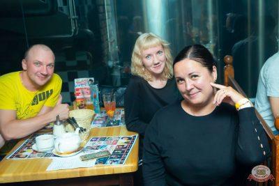 Стендап: Амарян, Щербаков, Атлас, 8 августа 2019 - Ресторан «Максимилианс» Казань - 42