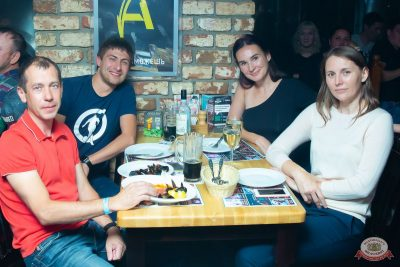 Стендап: Амарян, Щербаков, Атлас, 8 августа 2019 - Ресторан «Максимилианс» Казань - 43
