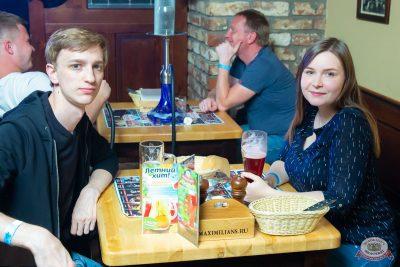 Стендап: Амарян, Щербаков, Атлас, 8 августа 2019 - Ресторан «Максимилианс» Казань - 47