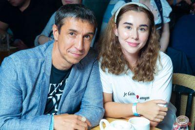 Стендап: Амарян, Щербаков, Атлас, 8 августа 2019 - Ресторан «Максимилианс» Казань - 49