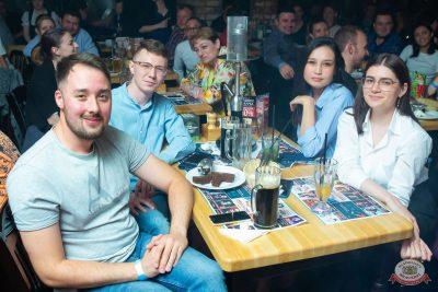 Стендап: Амарян, Щербаков, Атлас, 8 августа 2019 - Ресторан «Максимилианс» Казань - 50
