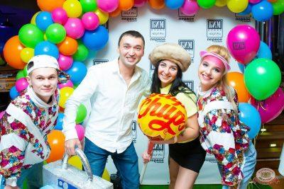 Вечеринка БИМ-Радио: «Мы из 90-х», 16 августа 2019 - Ресторан «Максимилианс» Казань - 1