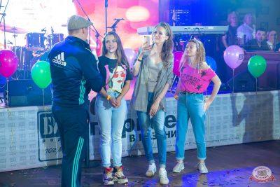 Вечеринка БИМ-Радио: «Мы из 90-х», 16 августа 2019 - Ресторан «Максимилианс» Казань - 32