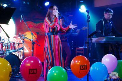 Вечеринка БИМ-Радио: «Мы из 90-х», 16 августа 2019 - Ресторан «Максимилианс» Казань - 40