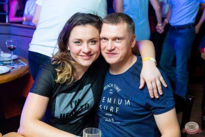 Вечеринка БИМ-Радио: «Мы из 90-х», 16 августа 2019 - Ресторан «Максимилианс» Казань - 52