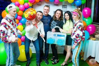 Вечеринка БИМ-Радио: «Мы из 90-х», 16 августа 2019 - Ресторан «Максимилианс» Казань - 9