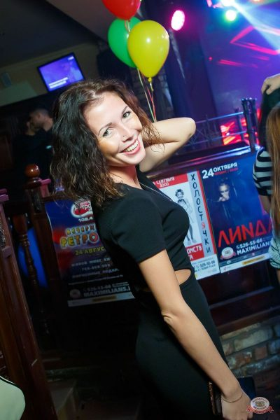 «Дыхание ночи»: Latino fiesta, 17 августа 2019 - Ресторан «Максимилианс» Казань - 24