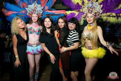 «Дыхание ночи»: Latino fiesta, 17 августа 2019 - Ресторан «Максимилианс» Казань - 33