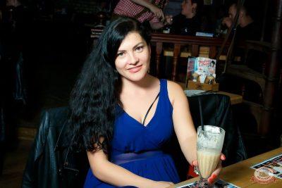«Дыхание ночи»: Latino fiesta, 17 августа 2019 - Ресторан «Максимилианс» Казань - 39