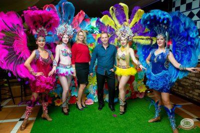 «Дыхание ночи»: Latino fiesta, 17 августа 2019 - Ресторан «Максимилианс» Казань - 7