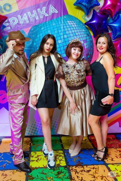 Вечеринка «Ретро FM», 24 августа 2019 - Ресторан «Максимилианс» Казань - 1