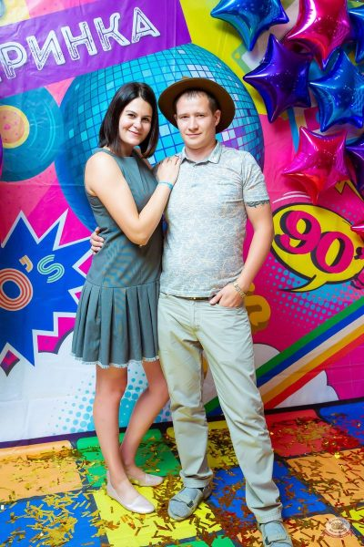 Вечеринка «Ретро FM», 24 августа 2019 - Ресторан «Максимилианс» Казань - 10